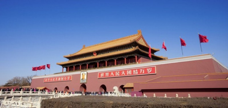 Pengusaha Cina Di Larangan Investasi di Luar Negeri