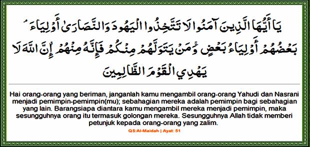 Ahok Ngotot Al-Maidah 51, Berisi Muslim Boleh Pilih Pemimpin Non Muslim