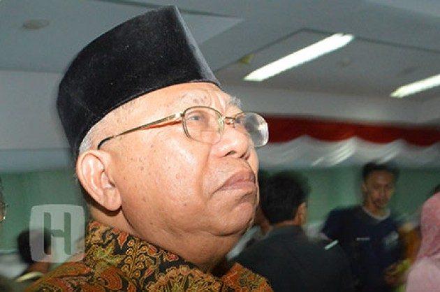 Soal Jabatan Ma'ruf Amin di BUMN, Pengamat : Bisa Saja Didiskualifikasi
