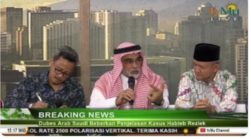 Dubes Saudi: Habib Rizieq Korban dari Kelompok Tertentu