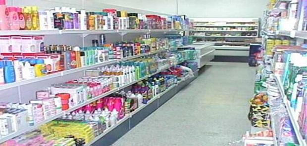 Pemprov DKI Akan Cek Minimarket Tidak Berizin Seluruh Jakarta