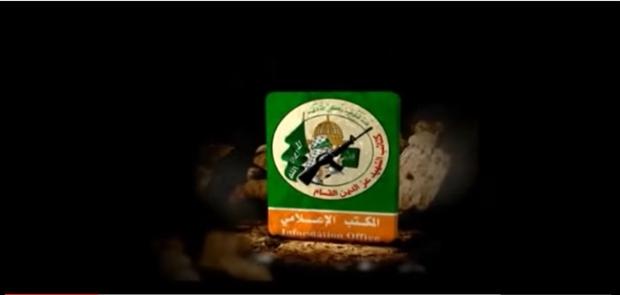 Komandan Senior Hamas Tewas di Gaza Dengan 4 Peluru Dikepala